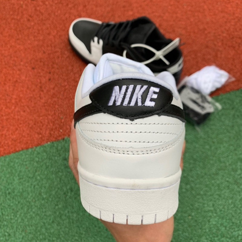 Authentic Nike Dunk SB Low
