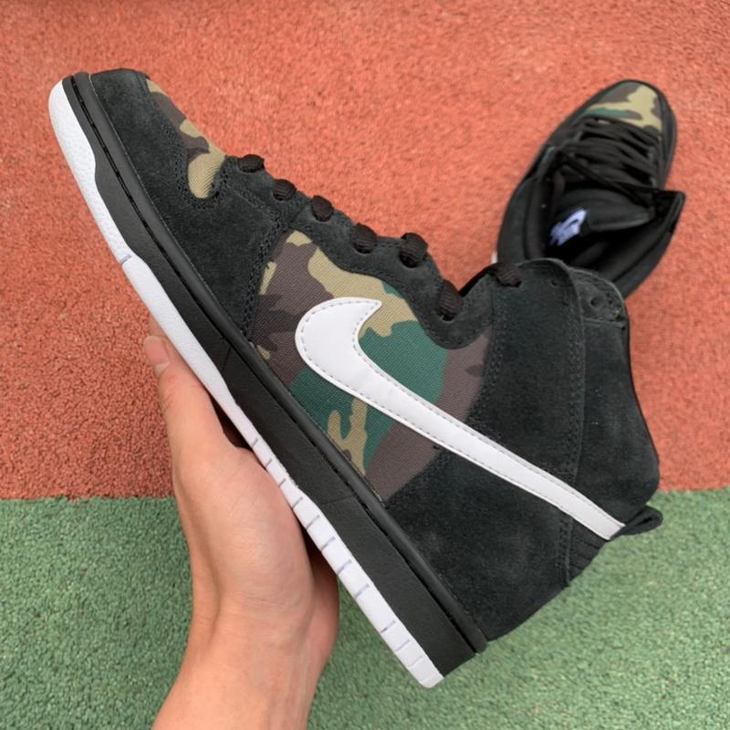 Nike SB Dunk Decon
