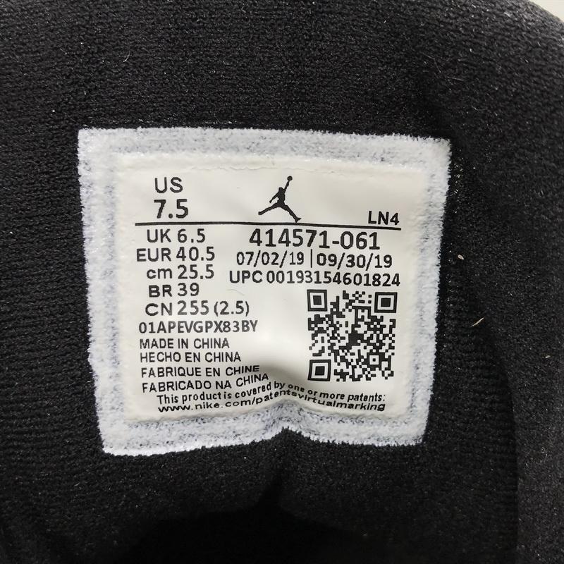 """Authentic Air Jordan 13 """"Reverse He Got Game"""""""